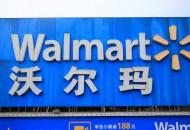 沃爾瑪出售電商品牌ModCloth  Jetblack變賣進行時