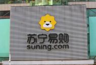 苏宁国庆大数据:家电全渠道以旧换新额超30亿