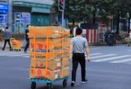 9月中国快递物流指数达103.4%  环比上升1.5%