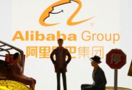 陕西农垦联合阿里巴巴打造智慧农业产业体系