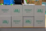 济南推广快递绿色包装 探索不同包装物分类定价