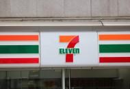 7-ELEVEn西安再开一店 加速布局陕西市场