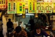 台湾金管会:电子支付用户数达568万 同比翻番