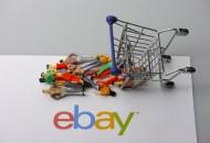 eBay:武汉军运会交通管制或影响揽收