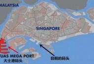"""上海、深圳要警惕啦!新加坡准备发起""""复仇""""之战"""