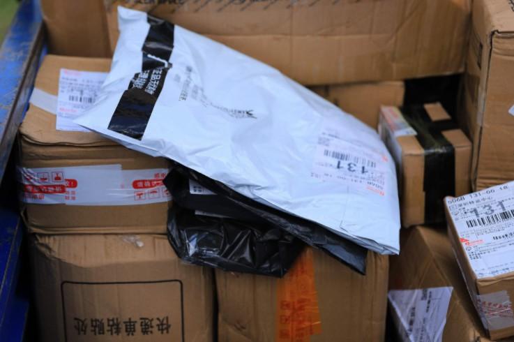 湖南邮政发放快件包装废弃物回收箱 首批1000个_物流_电商报