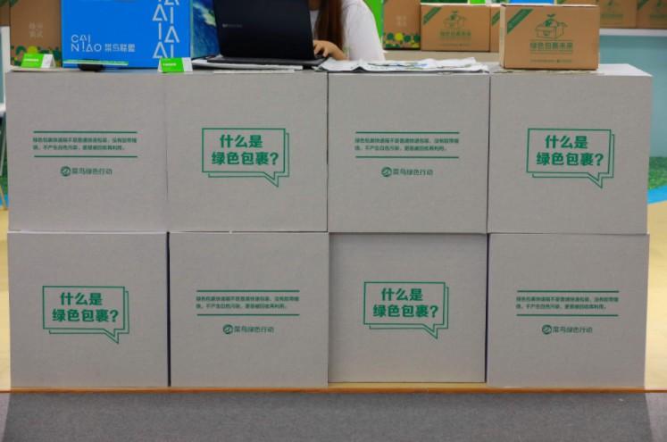 济南推广快递绿色包装 探索不同包装物分类定价_物流_电商报