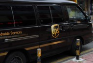 UPS无人机快递获FAA批准 规模和操作员数量无限制