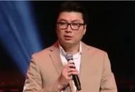 2019胡润百富榜:顺丰王卫1100亿排名第12位