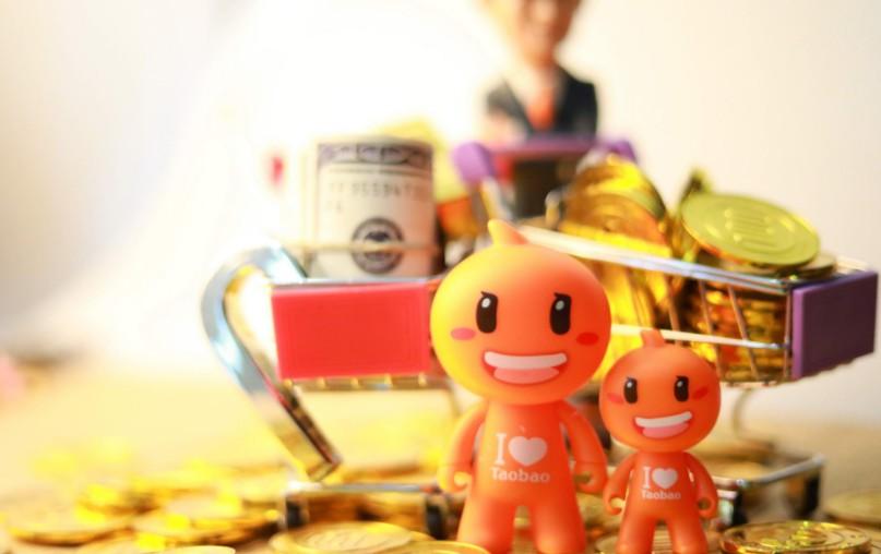 天猫年货节首日2.2亿人次到淘宝App种果树_零售_电商报
