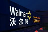 """沃尔玛推出""""竞争性价格调整计划""""与亚马逊竞争"""