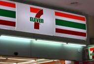 外媒:7-ELEVEN母公司计划关闭近1000家便利店