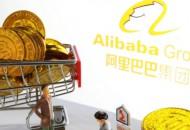 阿里巴巴與河北省簽約 共建京津冀大數據產業基地