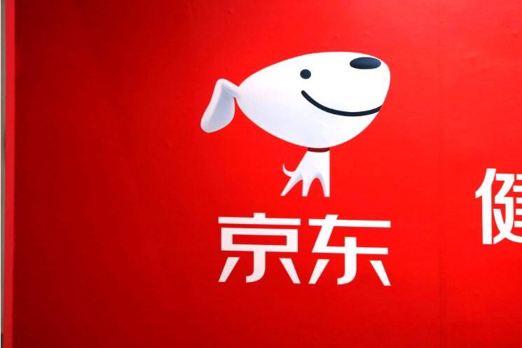 """京东收购支付平台""""乐惠"""" 聚合支付风云再起_金融_电商报"""