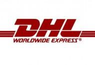 德国邮政DHL集团计划在德国增加3000个自助包裹站