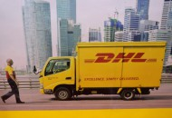 DHL德国汉诺威转运中心正式投用 测试新兴技术