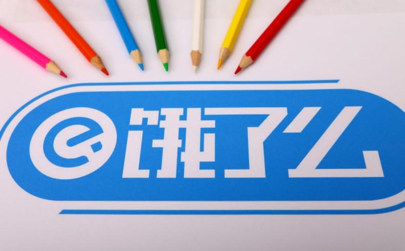"""阿里合伙人王磊:用""""新六脉""""重新审视、升级业务和组织_O2O_电商报"""