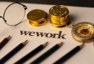 传软银意图通过融资方案获得WeWork的实际控制权