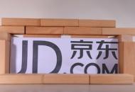 京东南京总部基地工程规划已获许可