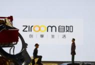 自如CEO熊林:公司并不急于启动IPO