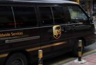 UPS在美国开设包裹高速分拣中心 提高寄递效率