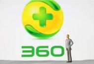 360金融收购众康永道  获保险经纪牌照
