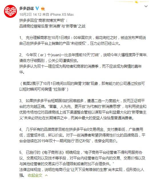 阿里王帅:二选一只是一个正常的市场行为_零售_电商报