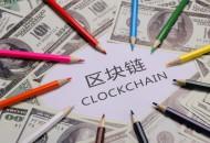 中国移动、银联等宣布区块链服务网络(BSN)正式内测