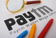 今日盘点:Paytm将获蚂蚁金服、软银20亿美元融资