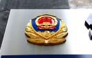 国家治理中缅边境电信诈骗 部分区域微信、支付宝停用