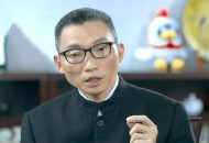 腾讯主要创始人陈一丹基金会再捐7500万元 设教育奖