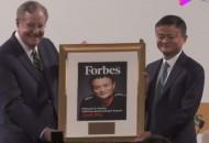 马云获福布斯终身成就奖,成全球互联网领域第一人!