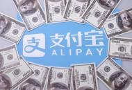 马云:支付宝每天处理500亿美元交易