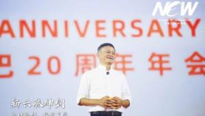 今日盘点:马云获福布斯终身成就奖 互联网获奖首人