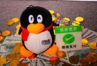 微信支付布局新业务 上线银行储蓄服务