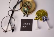 Uber和Lyft拒绝出席美国国会听证会