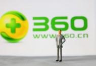 360金融与上海交大共建AI实验室 将投10亿元布局新金融