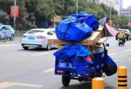 西宁邮政管理局:拟新增一批快递专属停车区域