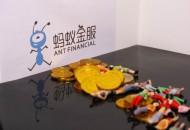 加速抢夺东南亚数字支付市场 蚂蚁金服欲与Grab合并支付业务