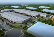 万纬南桥冷链物流园开业 总仓储量1.95万个托盘位