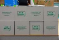 国家邮政局调研快递包装 环保风险不容忽视