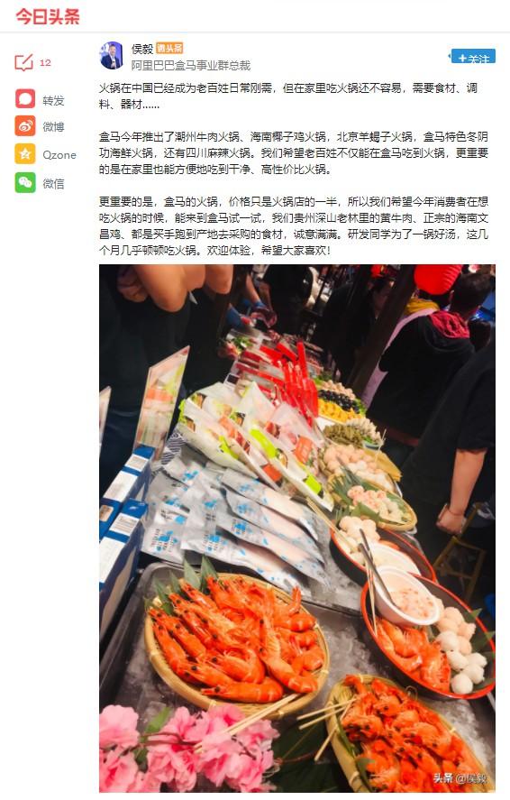 网站赌博取不出来钱怎么办_盒马火锅已在全国上线 将普及火锅外送消费