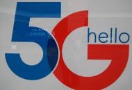 中国电信与韩国LG U+签战略合作协议