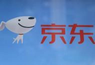 京东与人民网达成扶贫战略合作