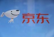 """京东数科信用卡数字化运营 :""""小白卡""""发卡量达1000万"""