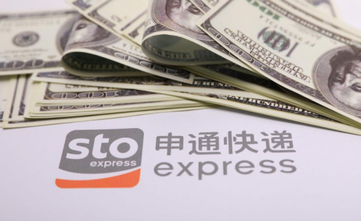 申通9月快递收入达20.47亿元  同比增长30.33%