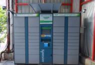 南京新增布放智能快件箱超1100组 新增格口12万个