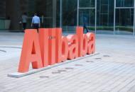 阿里巴巴子公司与高鑫零售签署多份合作协议
