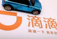 滴滴自动驾驶出租车将率先在上海上线