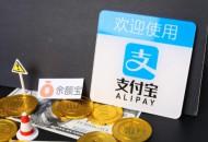 """中國游客""""十一""""在澳支付寶交易筆數同比增長25%"""